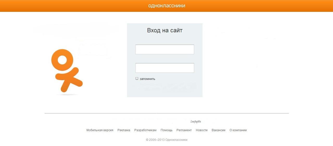 мобильная сайт через знакомств аккаунт версия