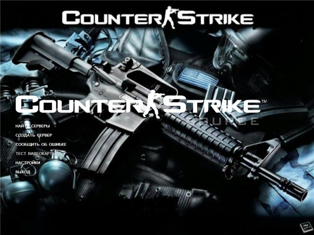 Название Counter-Strike Source Версия v34 Build 3531 Год выпуска