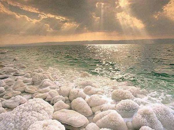 Скачать песню с морей соленых